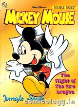 Egmont Mickey Mouse DoubleDigest 03