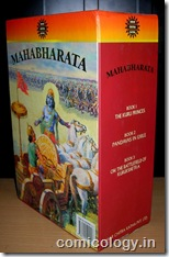 ACK Mahabharata 3-in-1 Edition (The Present One)