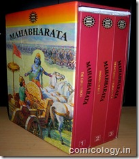 ACK Mahabharata 3-in-1 Edition 02