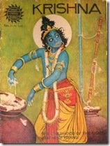 ACK #11 Krishna