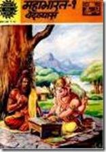 Mahabharata No-1