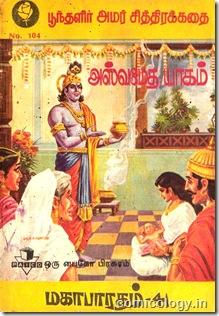 PACK Mahabharata Vol-41 c1