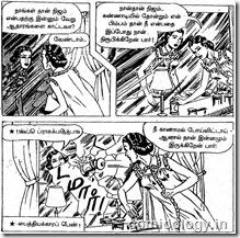 Muthu 312 Narda confronts Adran