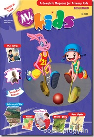 M4 Media - Kids Magazine