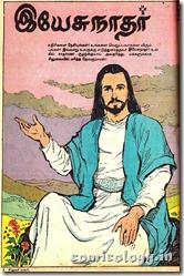 SM-19881202  Yesunaathar e01p01