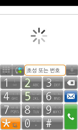 전화 글꼴-Naver Coding