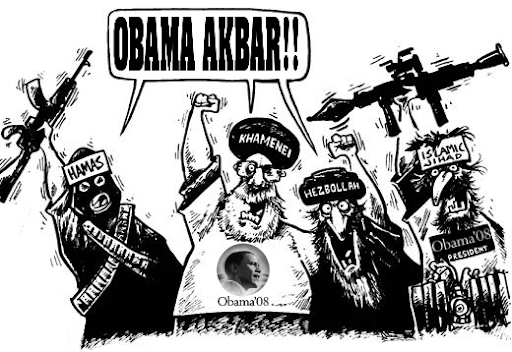Support Israel Obama_akbar