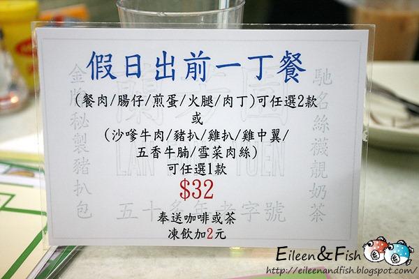 20100620_1-17