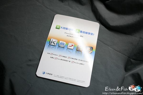 my iphone 4-3