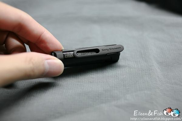 Sony Ericsson MW600-6