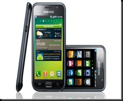 Samsung-galaxy-s-gt-i9000-heading-to-asia-in-june-500x299
