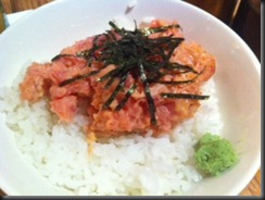 Fukada Spicy Tuna Don 041411