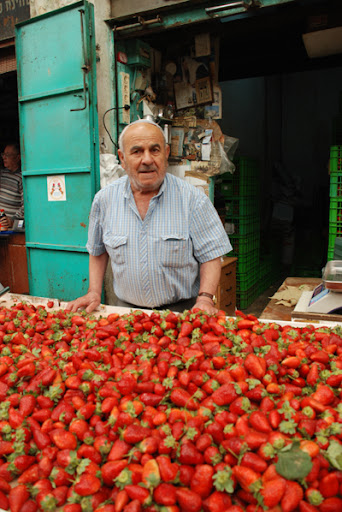 mahane yehuda strawberries jerusalem