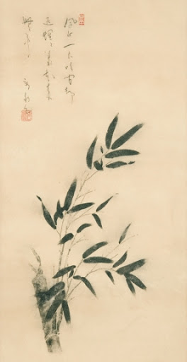 Iwanami Yuishin (岩波唯心) sensei