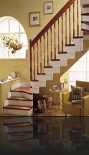 Cuisine style id es d co escalier for Idee rampe escalier
