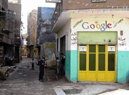 googlecairo