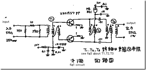 Wiring Diagram For 6 Subwoofers in addition Car Stereo Wiring Diagram 4 Channel besides Wiring Diagram For 6 Subwoofers further 1450832 Official Crowson Tactile Motion Actuators Thread 26 in addition 5 1 Car  lifier Wiring Diagram. on wiring diagram for 6 subwoofers
