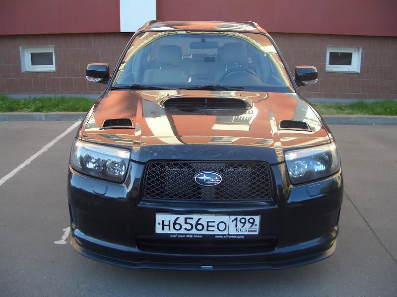 Subaru forester fb20 proturbo