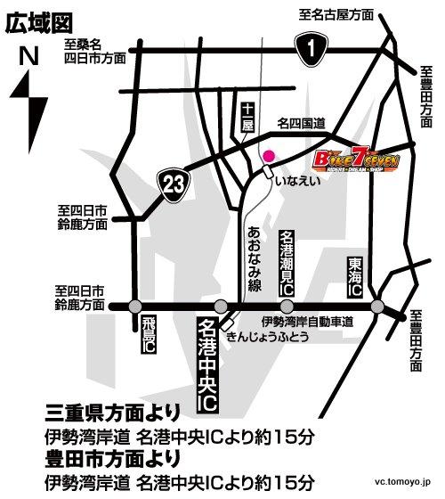 map_nagoya_2.jpg