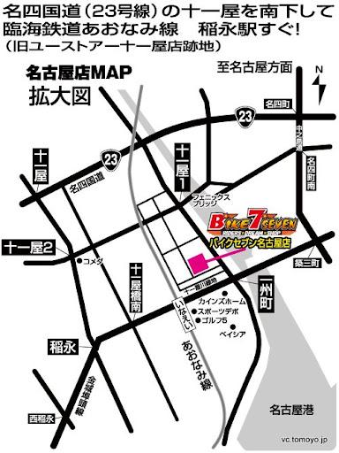 map_nagoya_1.jpg