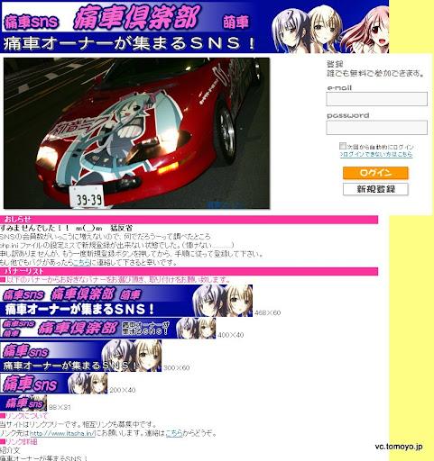 全画面キャプチャ 20091218 100908.bmp.jpg