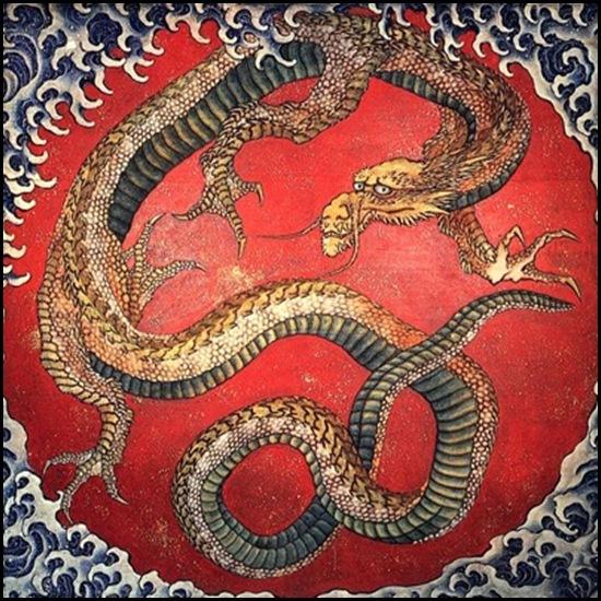 Hokusai - Bestiario