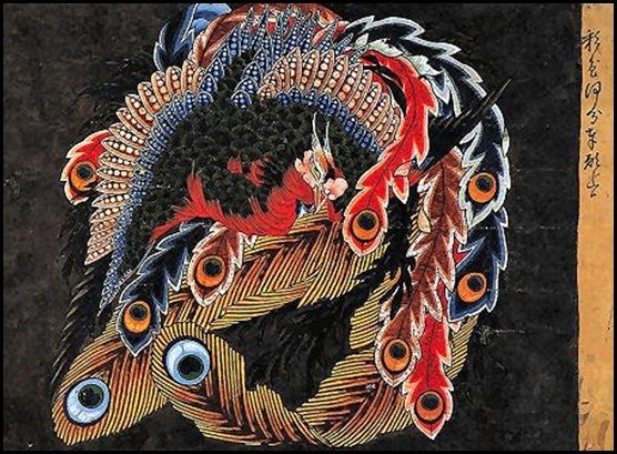 Hokusai - Bestiario (1)
