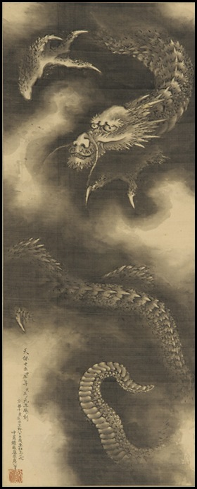 Hokusai - Bestiario (8)