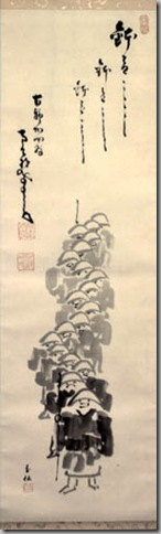 nantembo calligraphy Monks by Gyokusen