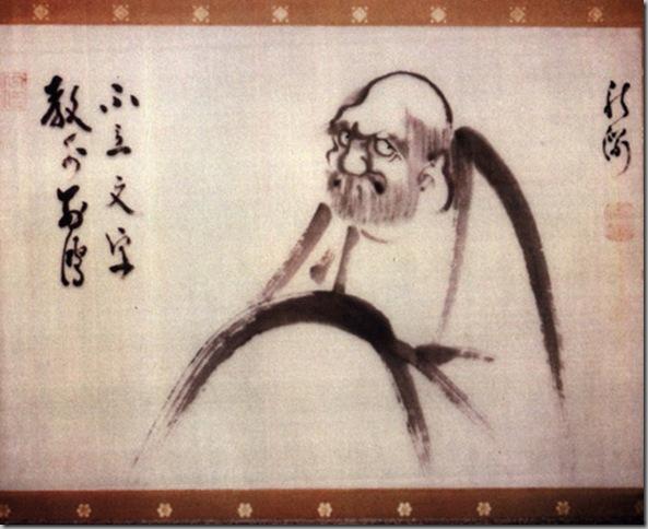 Shunso  Daruma