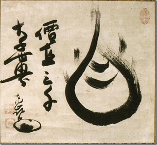 torei-zen-jewel