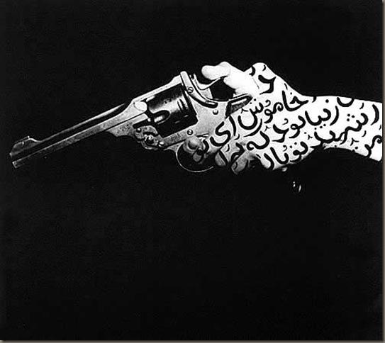Shirin Neshat (7)