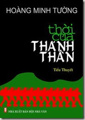 thoicuathanhthan
