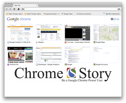 chrome news  Chromizer   Create your own Google Chrome Theme in a Minute !