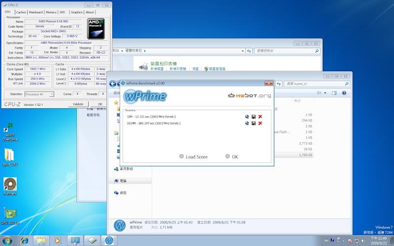 3.1GwP.jpg