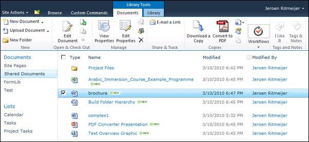 PDF-Converter-Doclib