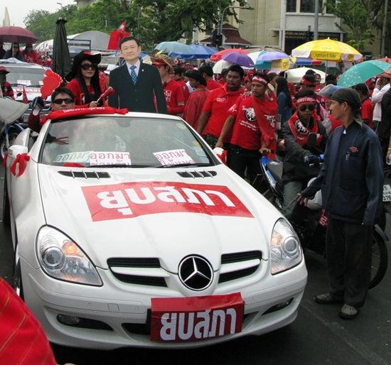 Thaksin arrives?