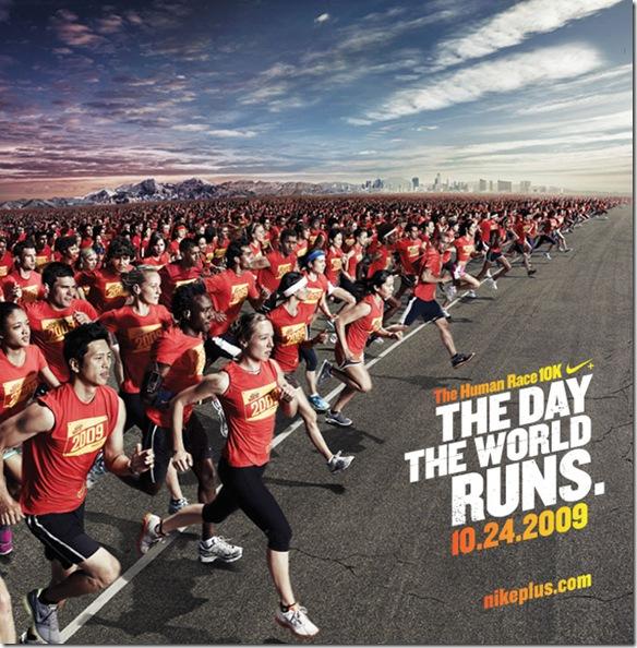 NikeHR_image