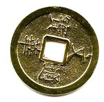 NY Coin