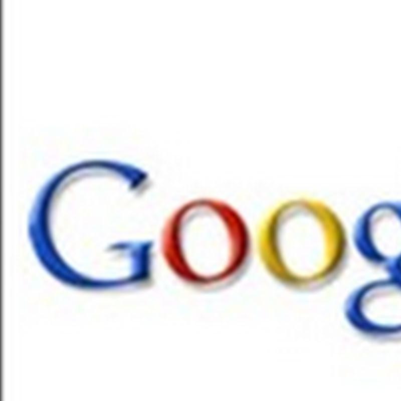 Aprendiendo a usar Google Buzz