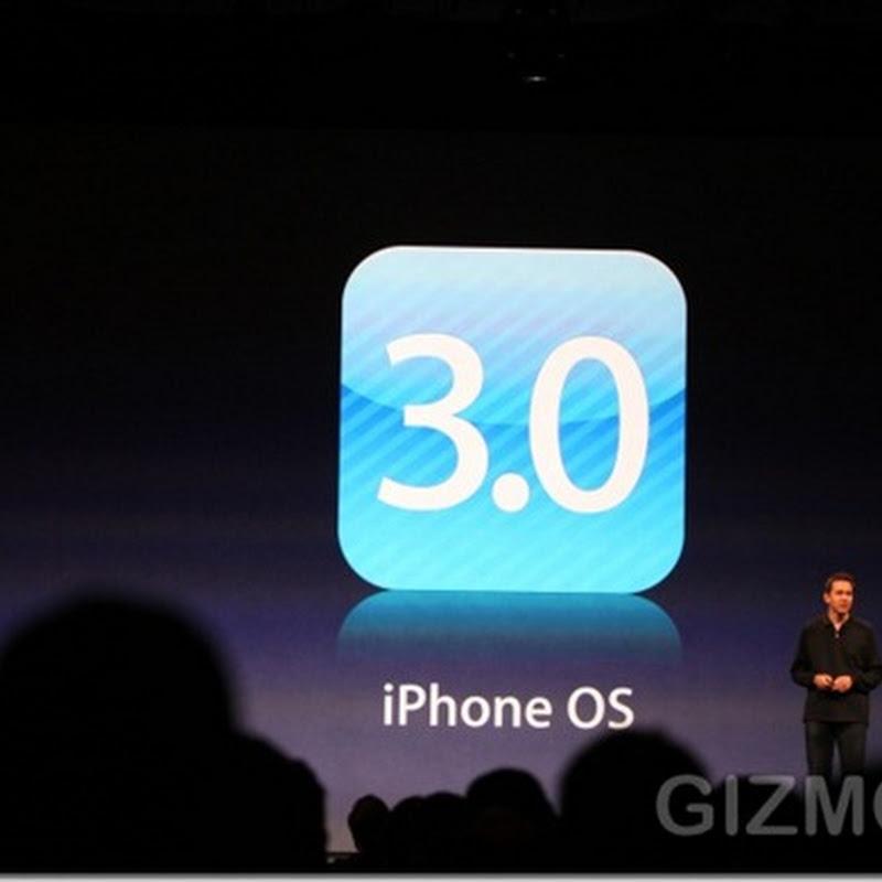 Ya salió el iPhone 3.0