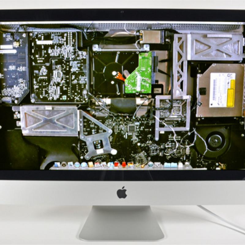 Imagen: Admirando las entrañas de tu computadora