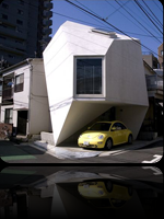 origami_house00