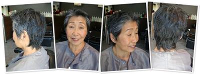 View Laura - Before Haircut