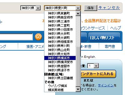 Libron Google Chromeエクステンション