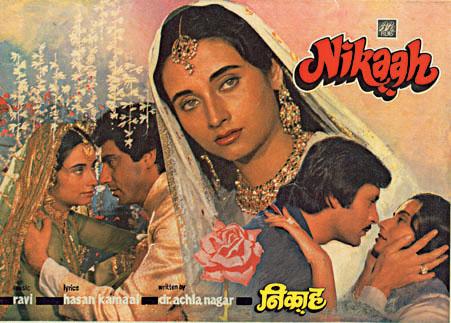 Hindi Lyrics Translations to English for Songs