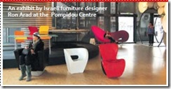 090416-ParisFurnitureExhibit