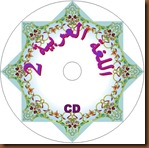 Copy of Stiker CD 1