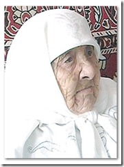 SAKHAN DOSOVA