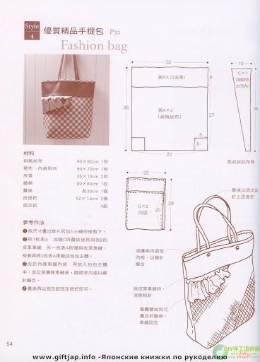 Квадратная сумка своими руками 72